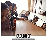 Tricot - Kabuku Ep [Japan CD] XQMZ-1001