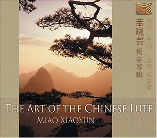 Cover of The Art of the Chinese Lute