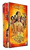 Mahabharat - Pratishodh Ki Mahaghatha (Star Plus Complete TV Serial 2013)