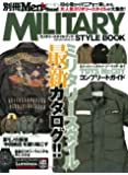 MILITARY STYLE BOOK―2010ー2011ミリタリースタイル最新カタログ! (SAKURA・MOOK 83 別冊Men's BRAND)