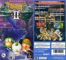 スーパーファミコン大貝獣物語2