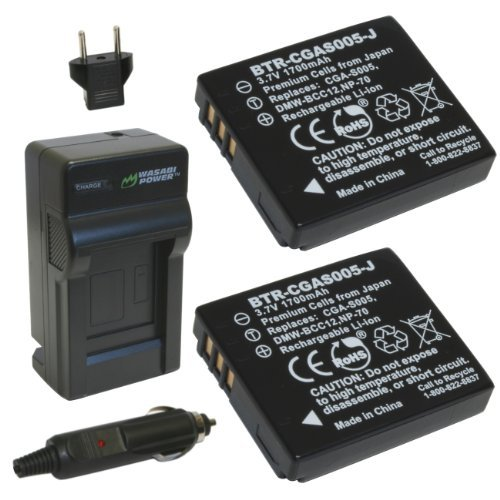 Wasabi Power Battery (2-Pack) and Charger for Leica BP-DC4 C-Lux 1 D-Lux 2 D-Lux 3 D-Lux 4の商品画像
