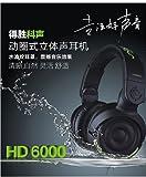 Takstar HD6000 Dynamic Stereo Earphones Monitor's