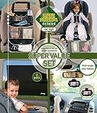 Jeep-Car-Seat-Starter-Kit