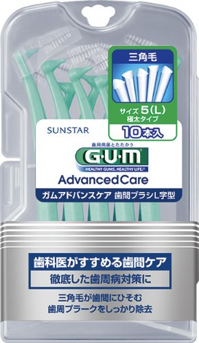 GUM Interdental Brush L Shape -10 Pieces -L Size