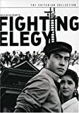 Criterion Collection: Fighting Elegy [DVD] [Region 1] [US Import] [NTSC]