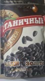 Roasted Unshelled Sunflower Seeds from R