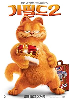 Amazon Com Garfield A Tail Of Two Kitties Movie Poster 27 X 40 Inches 69cm X 102cm 2006 Korean Bill Murray Voice Jennifer Love Hewitt Billy Connolly Breckin Meyer Lucy Davis Tim Curry Prints Posters Prints