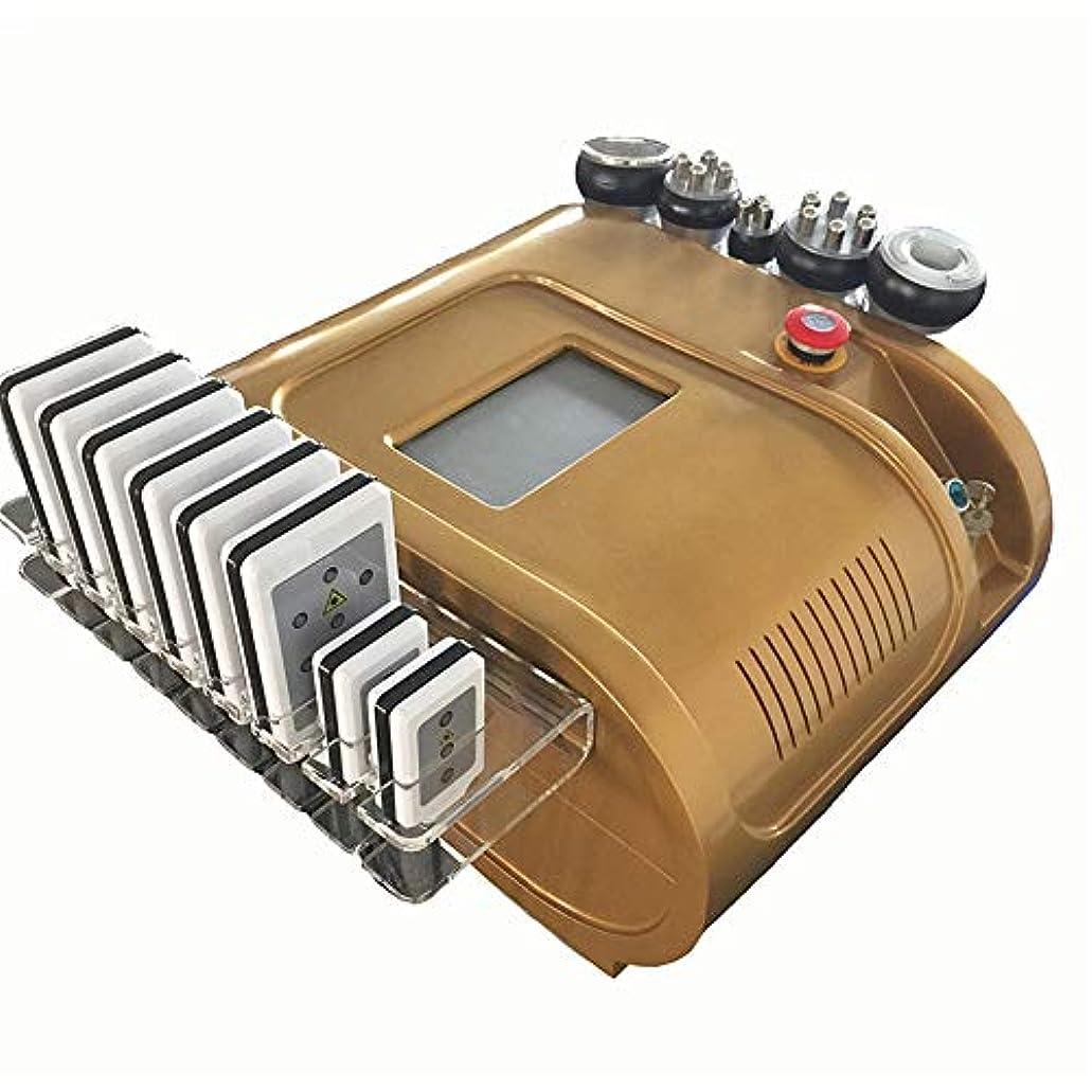 誰正直くさびデスクトップ6インチ1真空&両極RF痩身マシン40 k負圧美容機器rfしわレーザー減量楽器