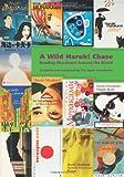 A Wild Haruki Chase, , 193333066X