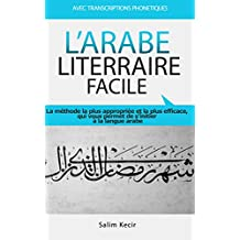 l'Arabe Littéraire Facile: Avec transcriptions phonétiques (French Edition)