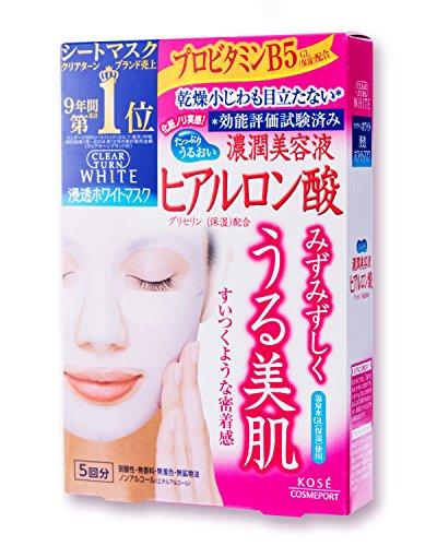 Kose Japanese Skin Care - 5