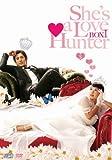 [DVD]彼女がラブハンター DVD-BOX I