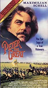 Peter the Great [VHS]