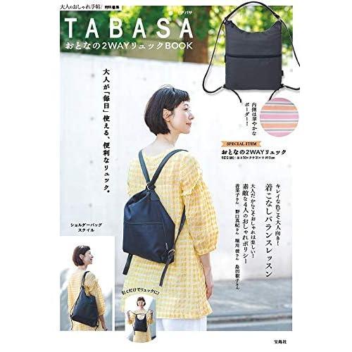 TABASA おとなの 2WAY リュック BOOK 画像