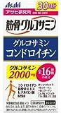 筋骨グルコサミンコンドロイチン 300粒(30日分)