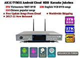 ACEUME AK1C35-TVBOX Android Cloud HDD Karaoke Jukebox/Player with 37K Vietnamese Songs 20K English songs 3TB,2018 Februrary Updated,4K,Cloud Download, KODI, Watch TV, Select Songs Via Mobile Device.