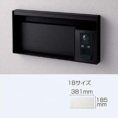 パナソニック ユニサス ブロックタイプ 1Bサイズ CTBR7611TB ワンロック錠 表札スペースのみ ※ インターホン本体インターホンカバーは別売です 『郵便ポスト』 鋳鉄ブラック   B016T892SM