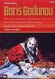 Boris Godunov: The Kirov Opera [DVD] [2002] [NTSC]