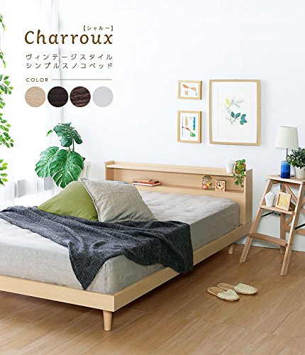 シャープなデザインベッドフレーム トロな雰囲気としなやかで綺麗な流れの木目ベッド (シングル, ホワイト) B076NK9PHL シングル|ホワイト ホワイト シングル