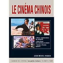 Cinéma chinois (Le)