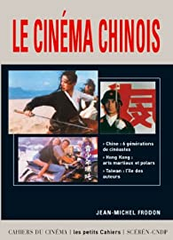 Le cinéma chinois par Jean-Michel Frodon