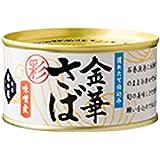 木の屋 金華さば 彩 味噌煮 缶詰 170g