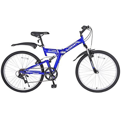 Learn More About ORKAN 26 Folding Mountain Bike Shimano Hybrid Bike Suspension 7 Speed Bike (Blue &...