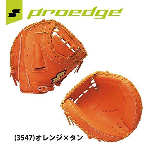 SSK エスエスケイ 硬式 キャッチャーミット プロエッジ PROEDGE 捕手用 PEKM52716 (35)オレンジ 右投用(L) B078XNTPTF