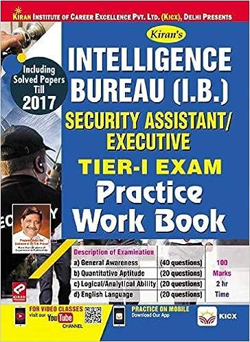 Amazon In Buy Intelligence Bureau Ib Security Assistant