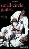 Small-Circle Jujitsu, Wally Jay, 0897501225