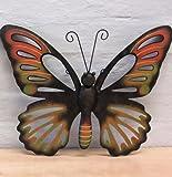 Décoration murale - papillon - Sculpture murale en métal pour le jardin ou dans la maison