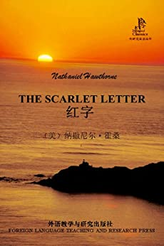 a review of the 17th century life in the scarlet letter by nathaniel hawthorne Nathaniel hawthorne's the scarlet letter takes place in 17th century  personal  life, we get a much clearer understanding of what the scarlet letter is all about.