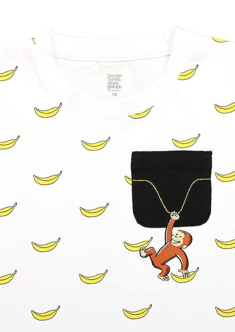 Amazon グラニフ Graniph コラボレーション キッズ Tシャツ バナナ