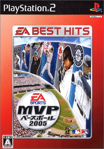 MVP Baseball 2005 (EA Best Hits) [Japan Import]
