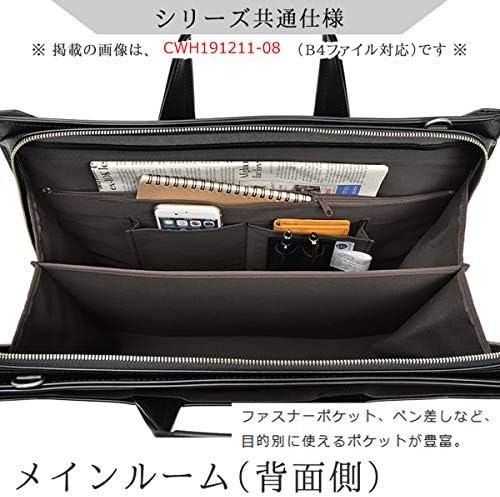 ビジネスバッグ メンズ ブリーフケース A4ファイル フェイクレザー 日本製 大開き 牛革握り CWH191211-09