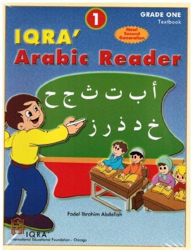 IQRA' Arabic Reader Textbook Level 1 (New Edition)