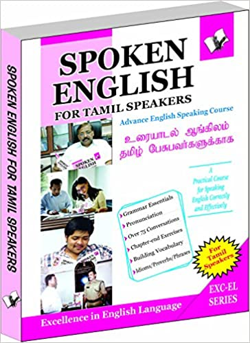 Buy Spoken English For Tamil Speakers How To Convey Your Ideas In