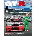 GTR Magazine