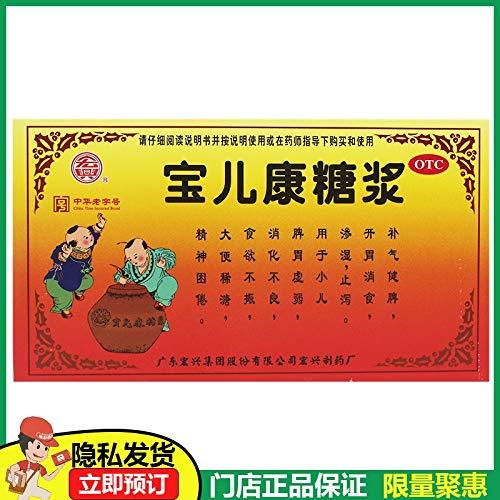 - Hongxing Baoerkang Syrup 10ml6 Kids of Pediatric Dyspepsia with Spleen and Stomach Weakness