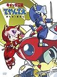 Animation - Samurai Pizza Cats (Kyatto Ninden Teyandee) DVD Box (9DVDS) [Japan LTD DVD] KIBA-91969