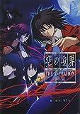 Kara no Kyoukai the Garden of sinners ~ THE ANIMATION Illustration Art Work [JAPANESE EDITION JE]