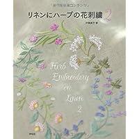 リネンにハーブの花刺繍〈2〉