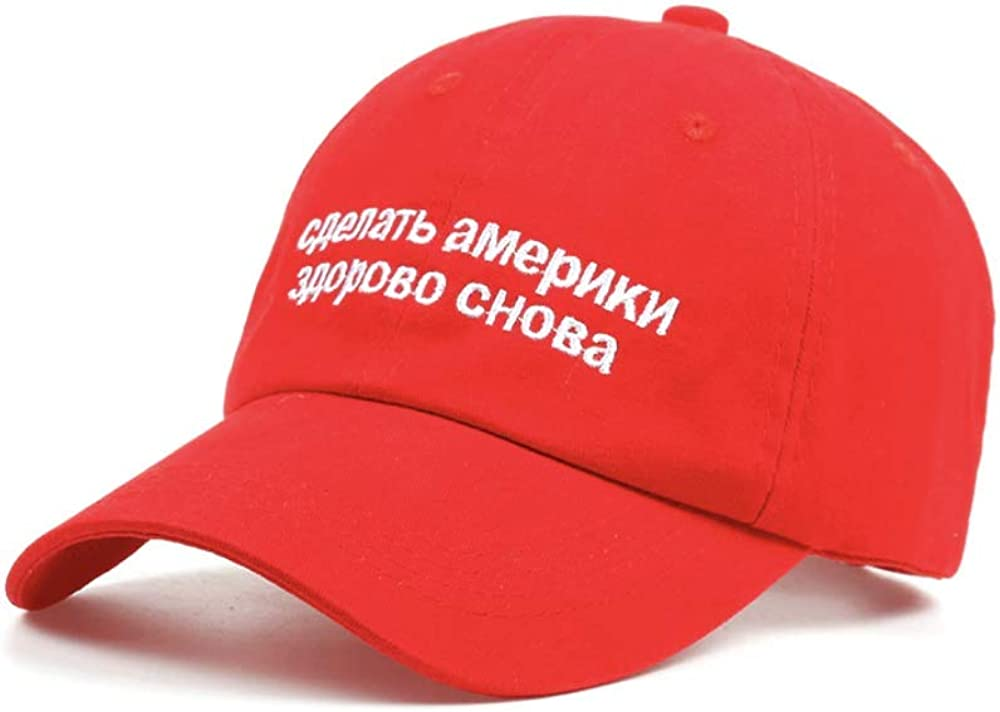 Ezone Russian Make Great...