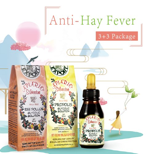 - Anti-Hay Fever, Anti Allergy Value Pack - 3 Bottles Apiario Silvestre Brazilian Green Bee Propolis + 3 Bottles Apiario Silvestre Brazilian Bee Pollen