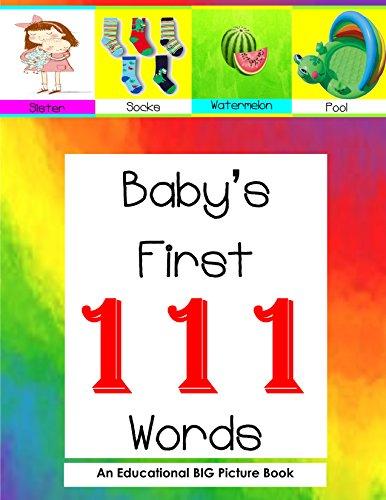 child development 111 books - 2