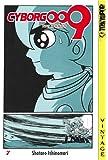 Cyborg 009, Vol. 7