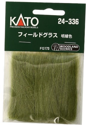 Grass Light Field Green (Kato 24-336 Field Grass Light Green)