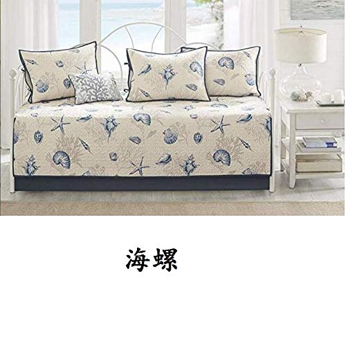 Blue Shell Tread Design 5-Piece Patchwork Quilted Daybed Cover Set ()