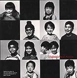Children of Asian America, Sandra S. Yamate, Gene H. Mayeda, 1879965151